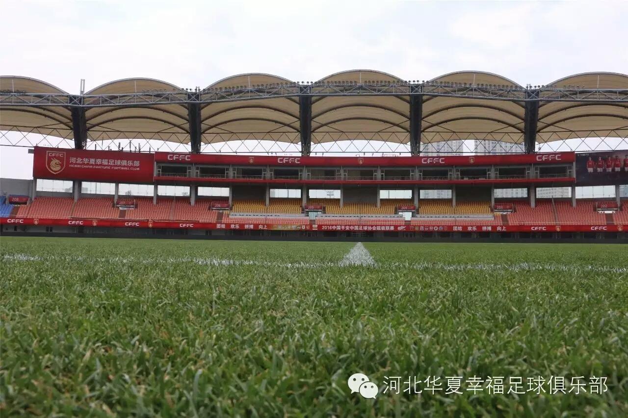 上赛季结束后,秦皇岛奥体中心开始了全面升级改造.