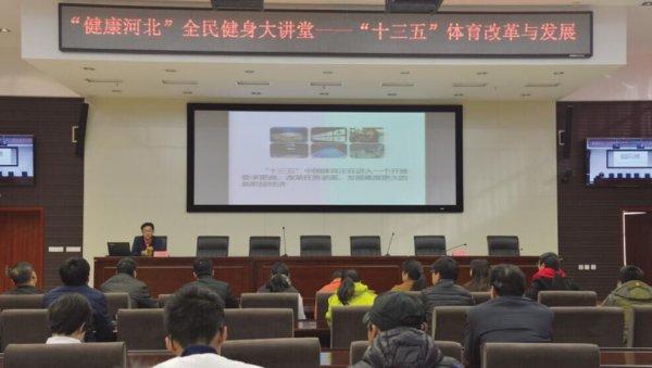 河北省体育产业结构